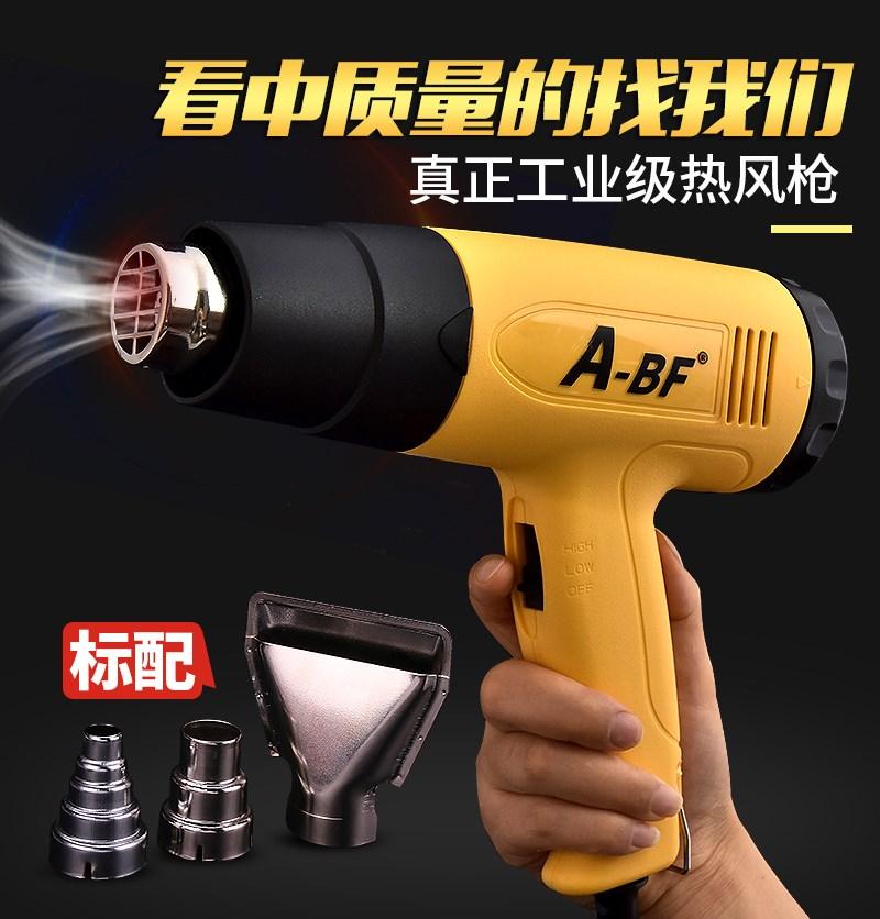 El calor del tubo de secado de pegar el arma la industria de armas de secador de la pistola de aire caliente soplado de plástico de PVC.