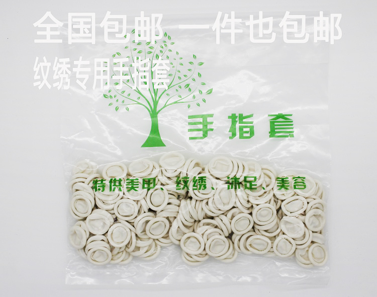 My finger rubber latex gloves tattoo disposable finger color material semi permanent tattoo supplies tools