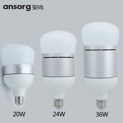 Beleuchtung Led - glühbirne ansorg extrem Helle e27 schraube hochleistungs - energiesparlampen Haushalt der Werkstatt