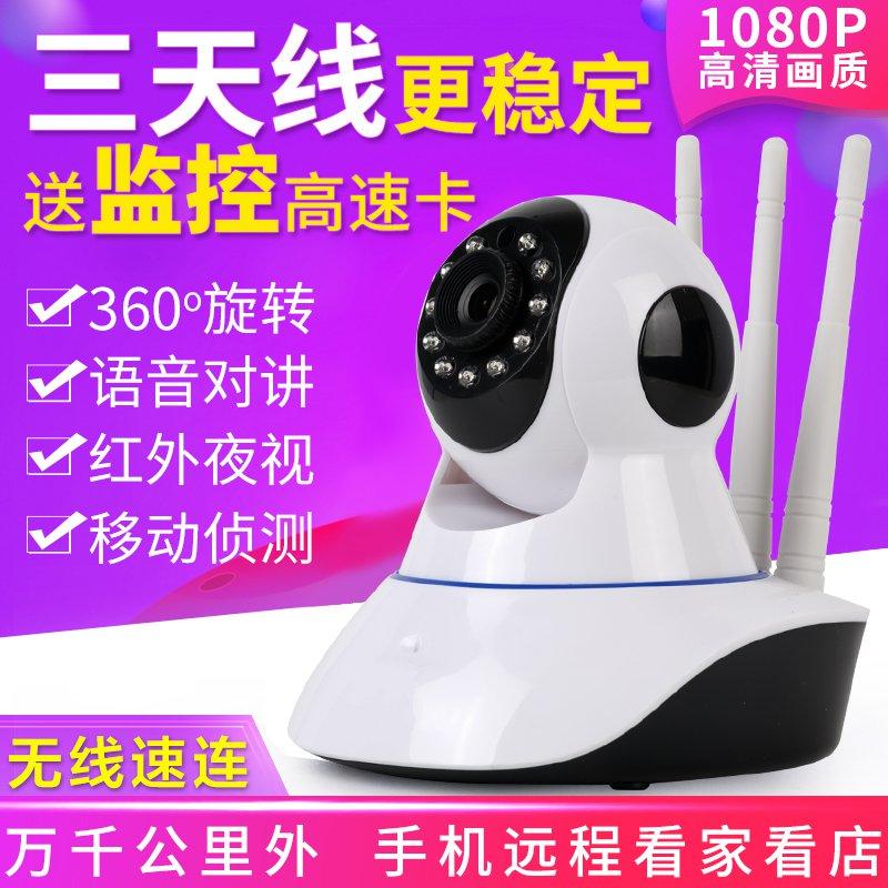 الكاميرا كاميرا واي فاي الهاتف المحمول العرض 1080p شاشات التطبيق وحدة رقاقة لاسلكية للرؤية الليلية