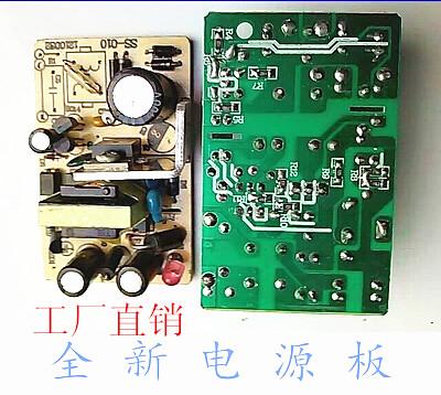 24V1A schaltnetzteil nackt - Platte MIT Einem neuen Komponenten abmessungen 6.7*4.3*2.3 Factory Outlet