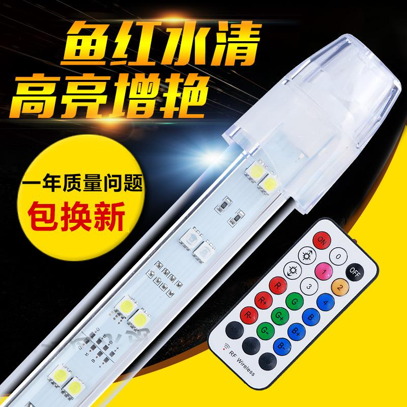 Single and double row remote control color changing lamp for aquarium water, dragon fish, special water lamp, ornamental fish, diving lamp
