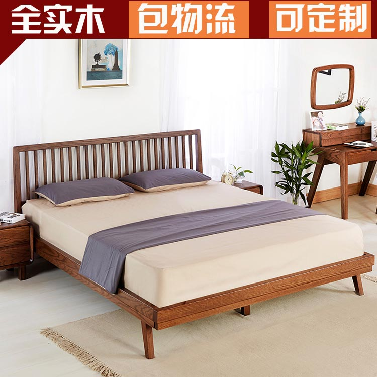 Black walnut 1.8 double bed single bed 1.5m Nordic pure solid wood bed main Japanese oak bed can be customized