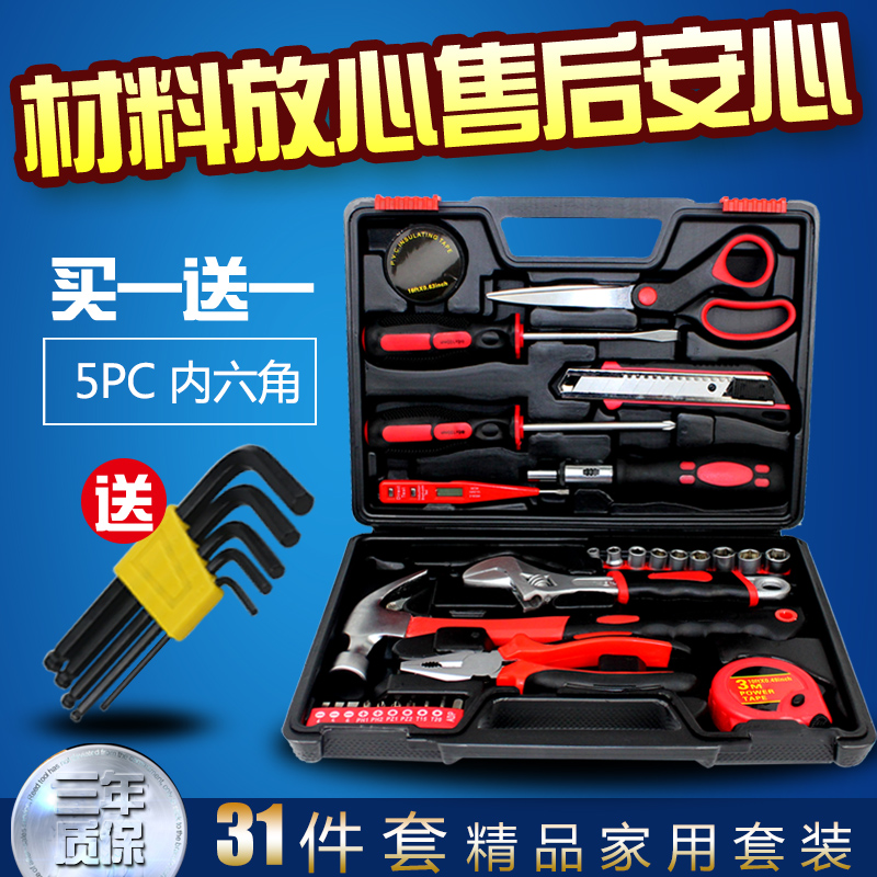 Multifunctional screwdriver set home appliance repair mobile phone shaped screwdriver gadget