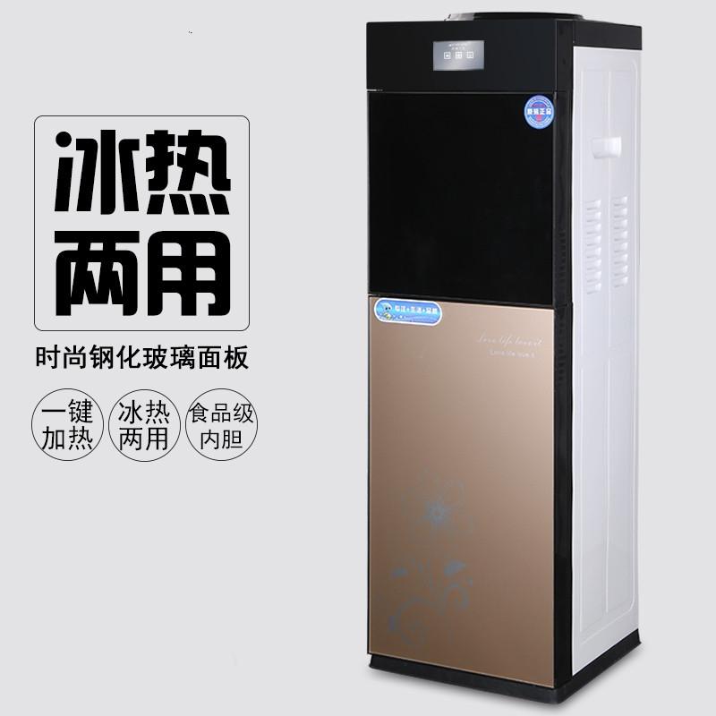 Η νέα μηχανή με ζεστό και κρύο σπίτι πάγου ζεστό πόσιμο νερό κάθετη διπλό θερμικό σύστημα ψύξης του γραφείου