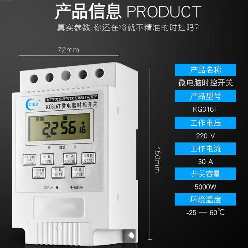 O interruptor do temporizador interruptor de controle timer para controlar o tempo de Ciclo de Energia de Luz