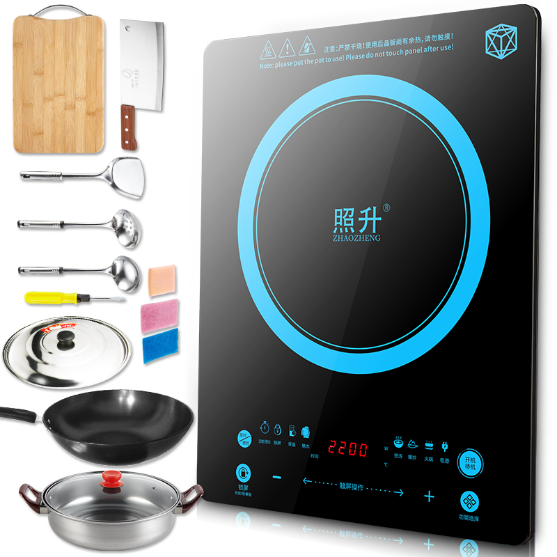 Electromagnetic oven special home chafing dish intelligent touch screen battery stove