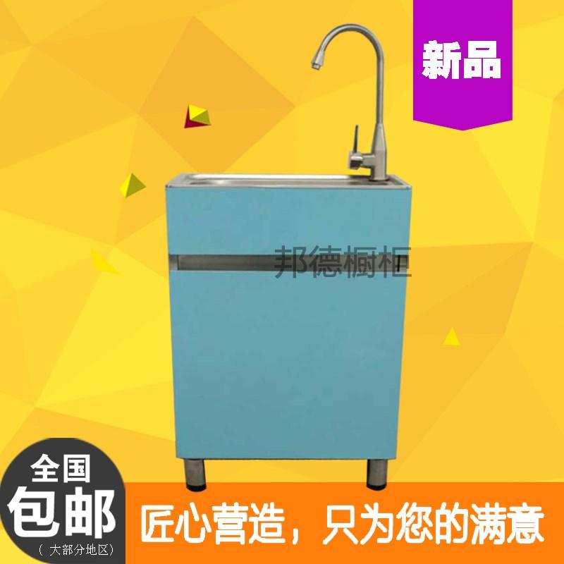 Todo el Gabinete de cocina de acero inoxidable Gabinete personalizar el color de la puerta de acero a prueba de agua la piscina de Gabinete de acero inoxidable 304 Gabinete personalizable
