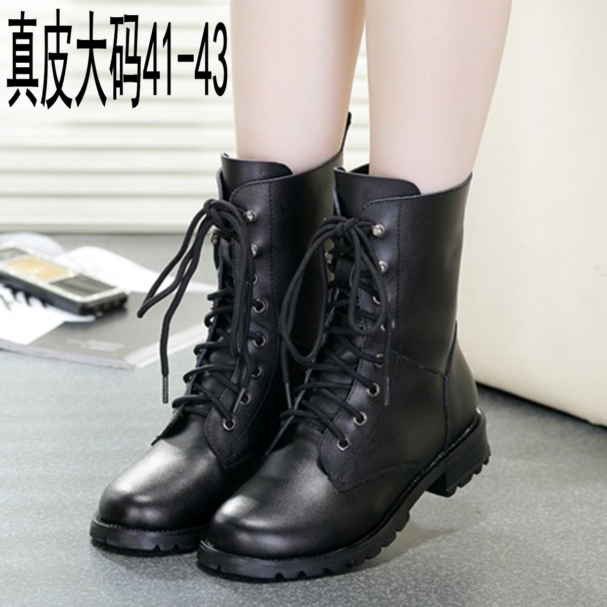 真皮马丁靴子英伦潮中筒靴平底女鞋特大码女靴40-41-43秋冬季短靴