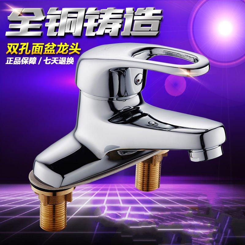 Casa - de - Banho de bacia, bacia de Cobre Quente e Fria Da torneira PIA de lavatório DUPLO 3 - núcleo de cerâmica