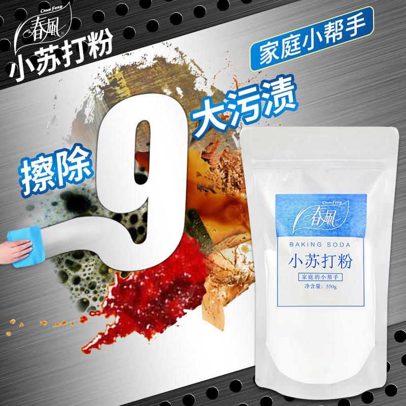 söögisooda, välja arvatud maitse detergentide süvendustööde köök puhas. lisaks maitse.