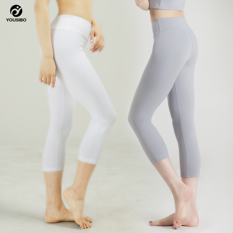 YOUSIBO Yoga seven points pants, high elastic thin body, tight running running pants, female autumn and winter yoga clothing female