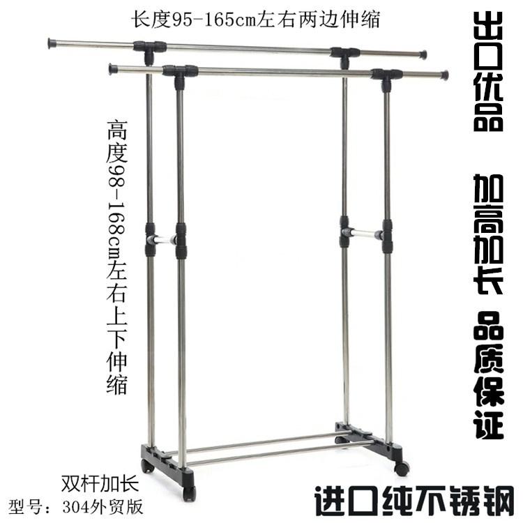 Small clothes hanger hanger rod of single floor balcony indoor airer rack rack alloy telescopic hanger