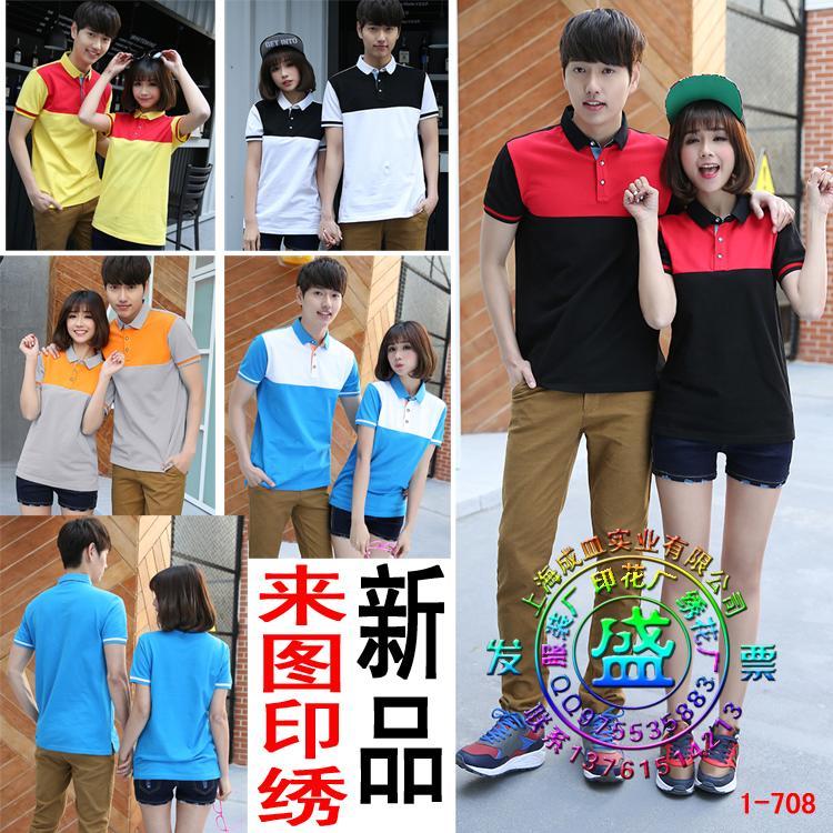 เสื้อผ้าฝ้ายแต่งปกเสื้อโปโลแขนสั้นรุ่น DIY ชุดทำงานเสื้อยืดรับสั่งทำเสื้อยืดพิมพ์ออกแบบโลโก้