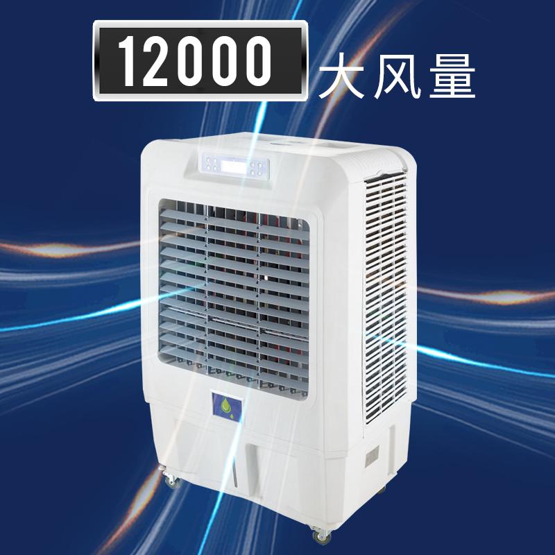 Cool erte echte fan - Heim ist die Kleine klimaanlage die Kühl - fan Fabrik mobile Stumm klimaanlage - fan