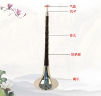 A large musical instrument suona Suona music durable free shipping durable small G small horn national E play