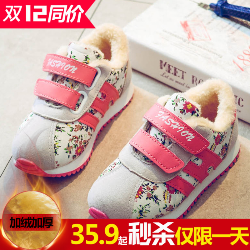 女童鞋子秋冬2017新款百搭韩版加绒小学生跑步鞋休闲鞋儿童运动鞋