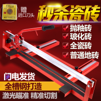 Manual heavy duty floor tile, ceramic tile cutting machine, infrared 800/1000 floor tile, ceramic tile cutting knife, floor brick, pushing knife