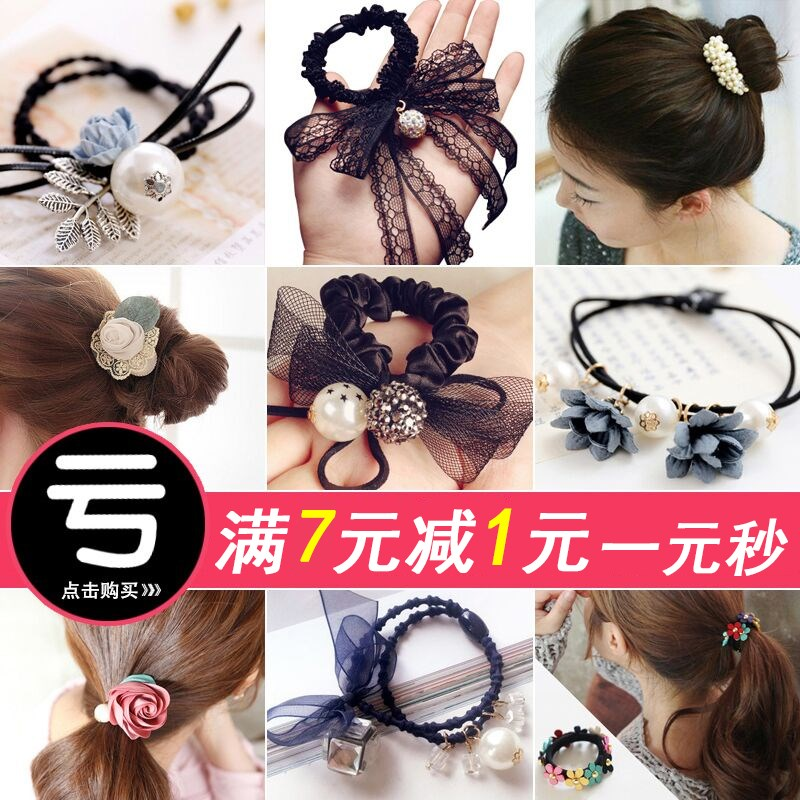 With South Korea hair head ornaments rabbit ears hair clip simple personality card small fresh Tousheng Hoop Ring