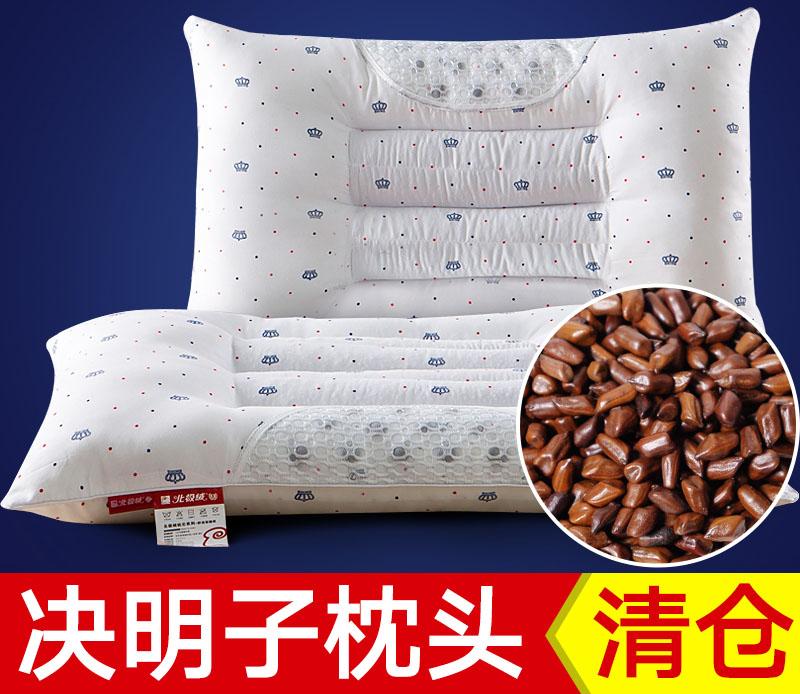 蚕沙ケツメイシ修復保護頸椎ラベンダーそば殻睡眠に役立つ不眠枕枕成人