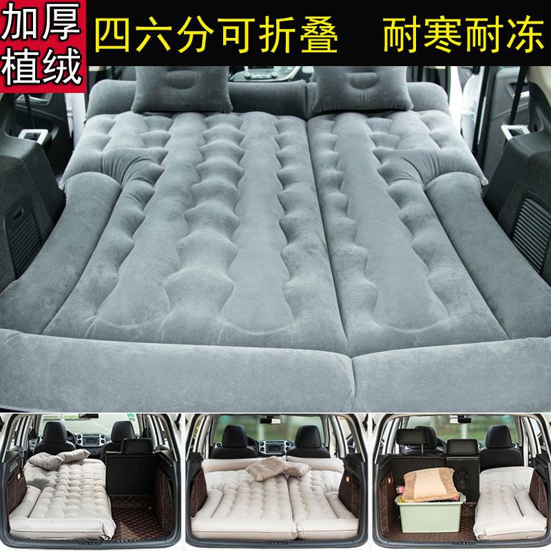 Isuzu mu-X Yingzhi inflatable mattress rear seat SUV universal car G5G3 car car bed Wei Lin X5
