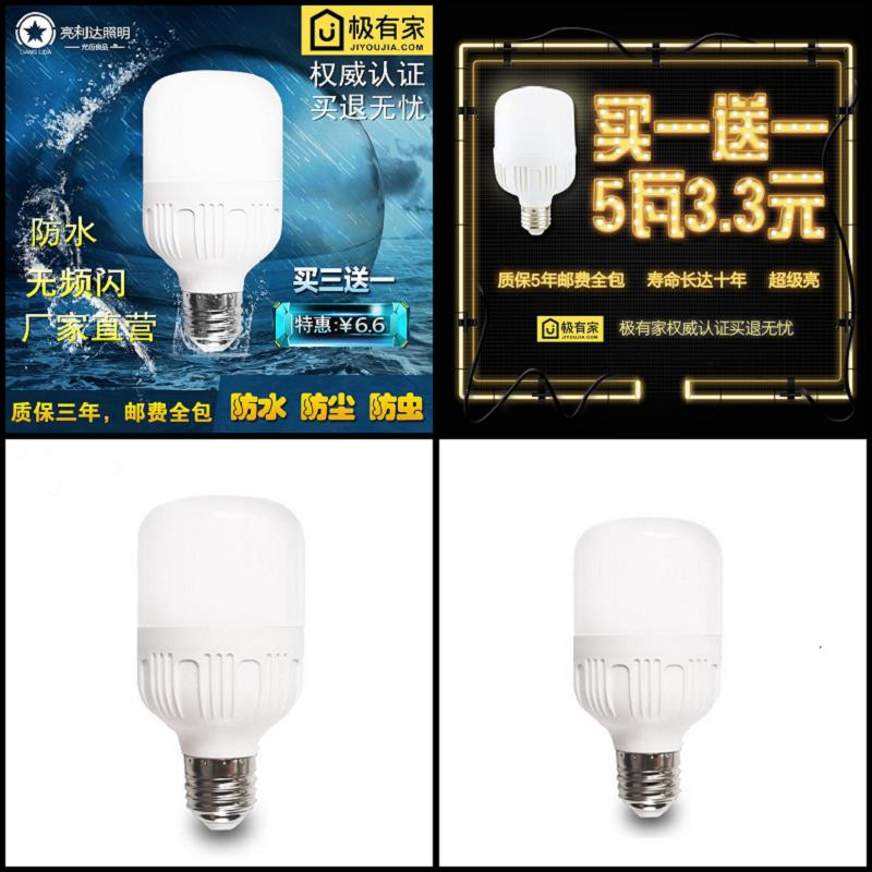 Типа супер яркий проект большой мощности светодиодные энергосберегающие лампочки лампочки спираль e27 винт бытовой офисных завод