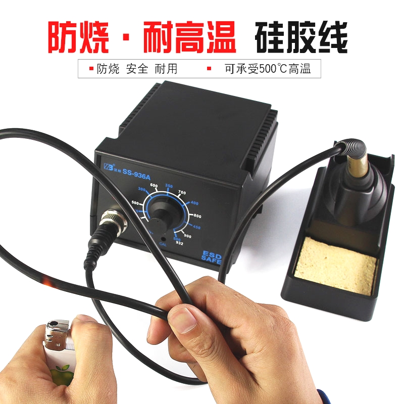936 electric iron set, household constant temperature welding repair, welding pen 60W adjustable temperature lead-free anti-static welding table