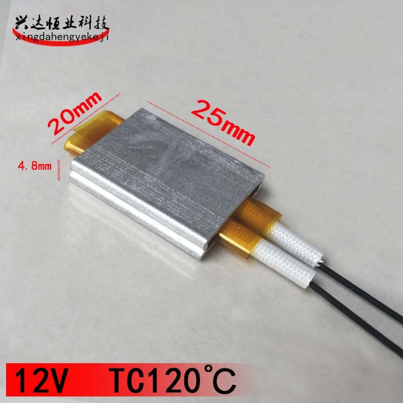 tableti tuum - kütteseade kütte - ja elektrilise PTC12v/24v/120v ptc - leht on keha.
