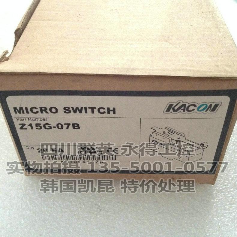 Z15G-07B korea kaikun microswitch særlig behandling TM-1703 sølv legering kontakter