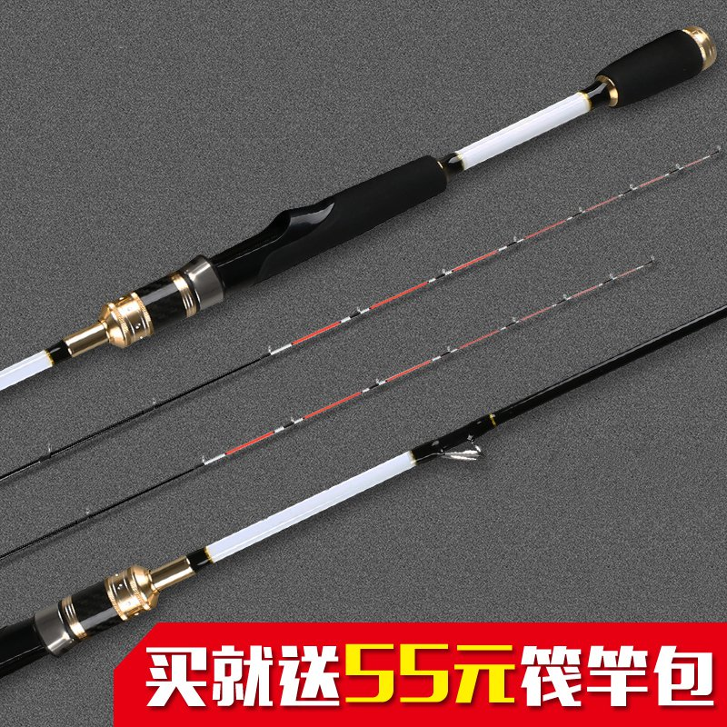 A soft raft pole lead titanium alloy rod rod tip end price slightly a day out fishing a little special glass rod towing mast