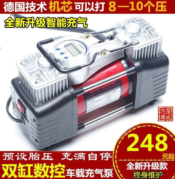 la pompa doi cilindri de anvelope de maşini acasă cu pompa cu 220v12v portabil multifuncțional