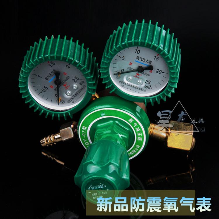 規格のガスの減圧機の圧力の減圧の部品の減圧する部品の防振を減らして