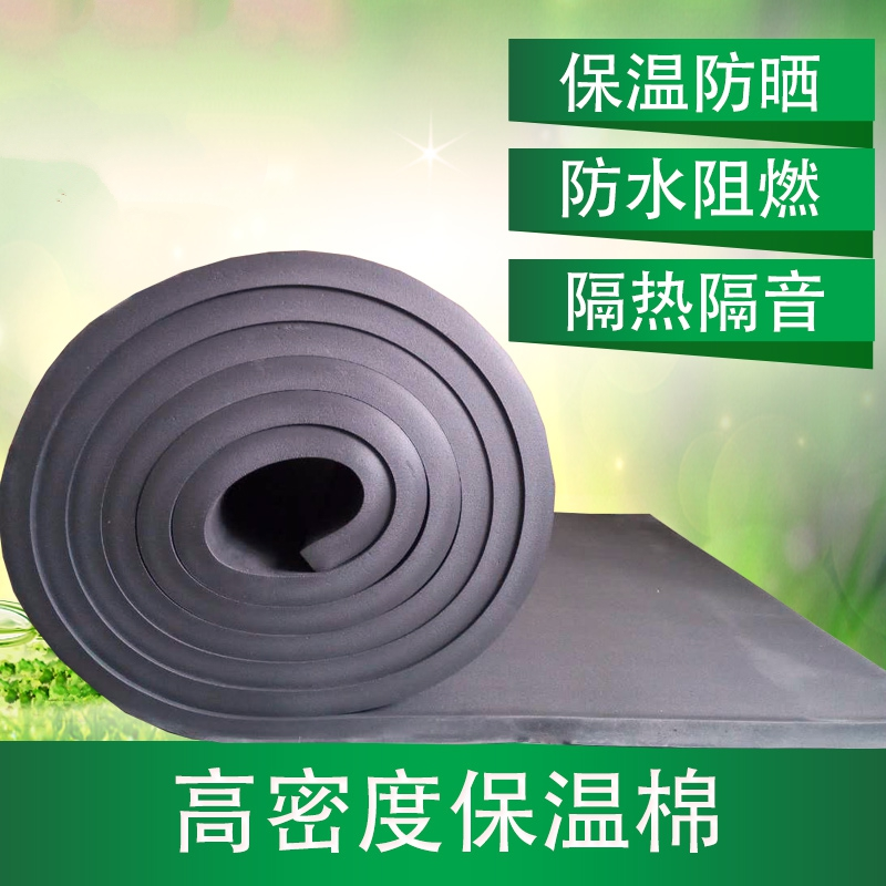 Heat insulation rubber and plastic pipe liner, material board, cotton sound insulation board, flame retardant sponge board, high density coiled material