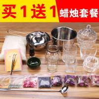 Handmade candle, DIY material package, homemade aromatherapy candle set, handmade DIY material