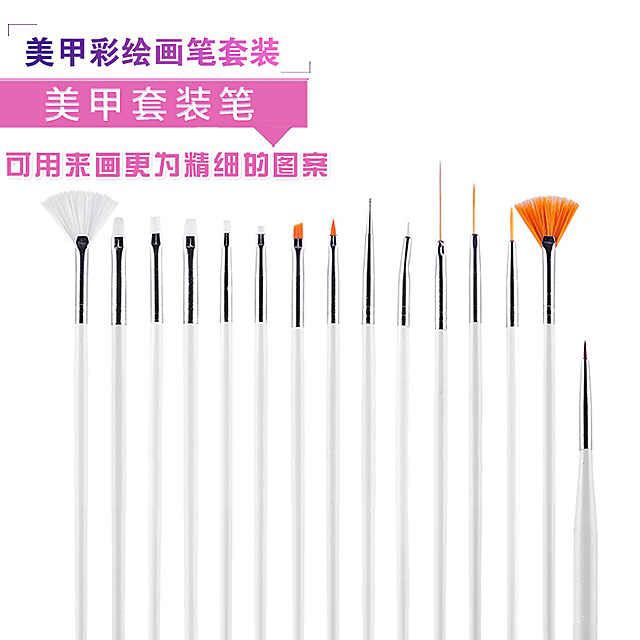 Nail color painting, flower pen set, 15 nail brushes, a full set of phototherapy pen tools, crystal carving pen