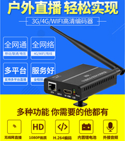 The weather broadcast live HDMI HD encoder video encoder encoder hospital broadcast encoder