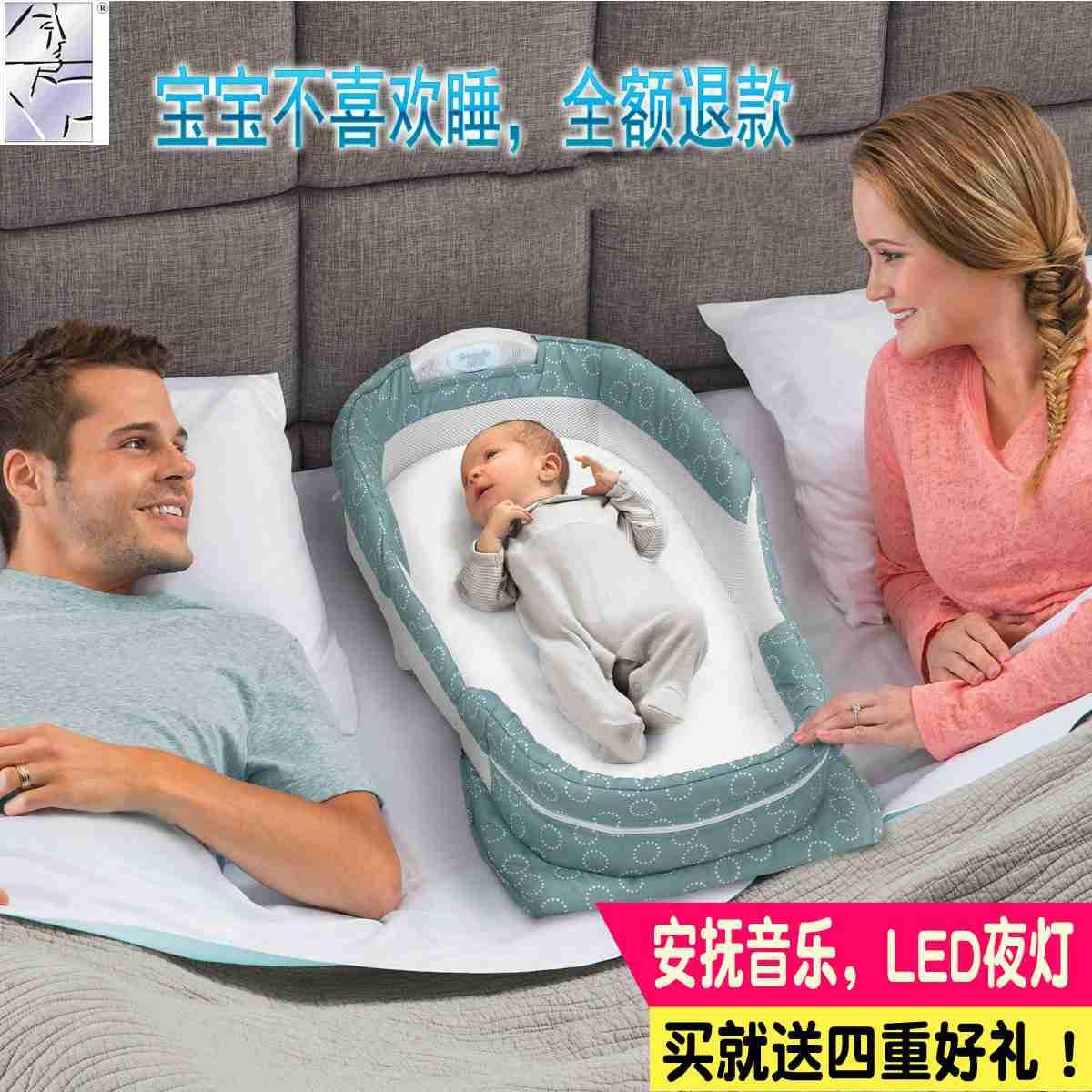 ベビーベットをかごの蚊帳中床ベッドの上で携帯折りたたみベッド多機能の新入生の簡易を式可児防圧