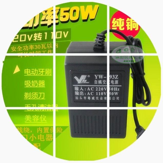 тръба напрежение преобразувател трансформатор 220v се 120/110v/100v50w трансформатор изпрати застраховка