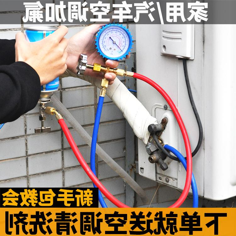 Hot R22 refrigerant, home air conditioner, fluorine tool kit, automobile air conditioner, snow adding air conditioner, freon cooling