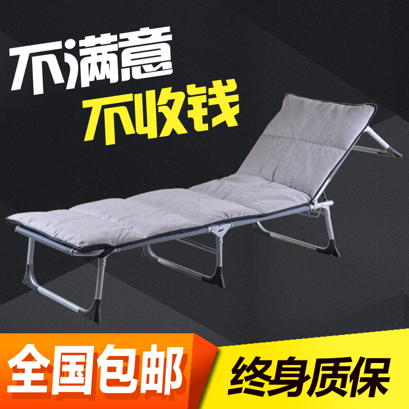 Cot portable outdoor lunch artifact deck chairs folding folding bed lunch nap bed can be folded bed