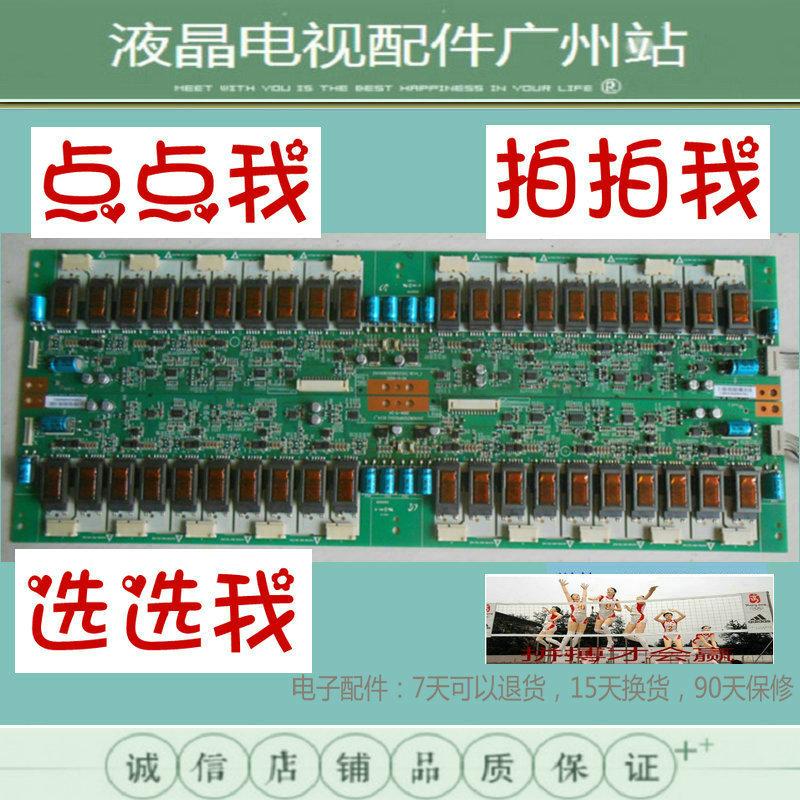 Samsung haute pression de la plaque de LA40R51BX40 logique numérique de télévision à affichage à cristaux liquides la carte d'alimentation électrique de la carte - mère CT417