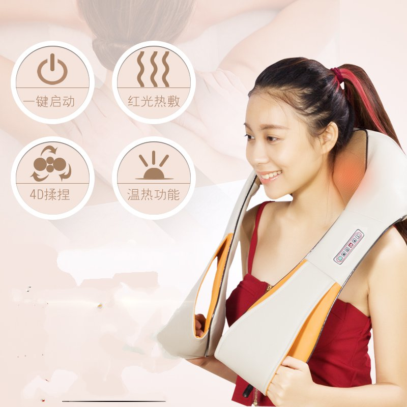 Kneading massage cervical neck shoulder waist heating shawl massager multifunctional household knocked on the music instrument