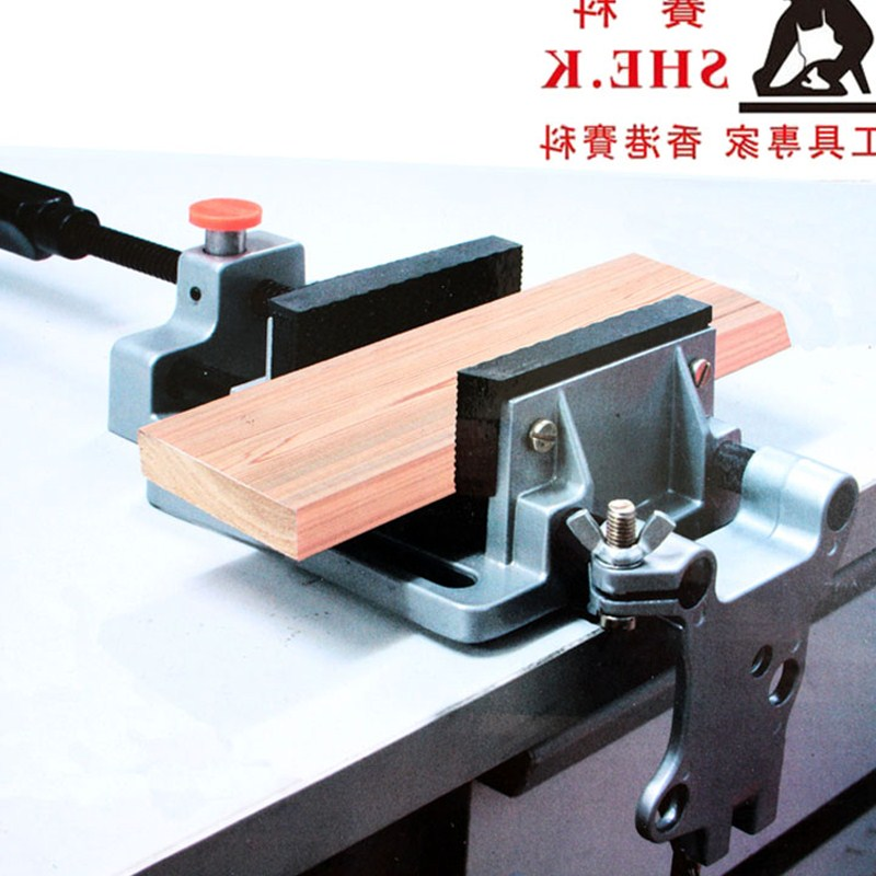Vise vise clamp small household Aluminum Alloy flat push type machine with vise vise