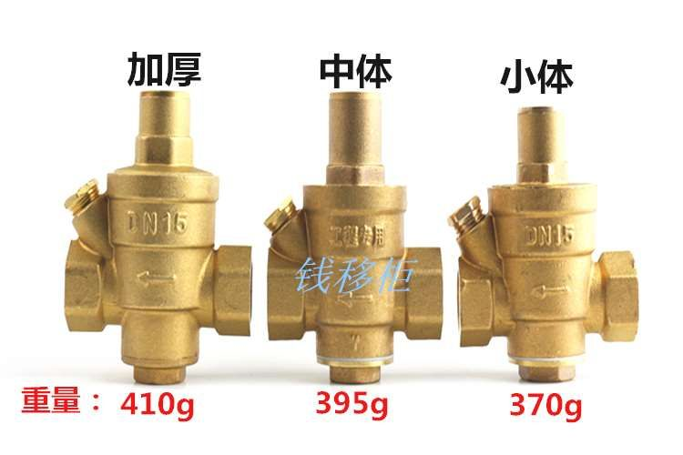 Household tap water pressure reducing valve, DN154 valve, DN206 heat distributor, brass