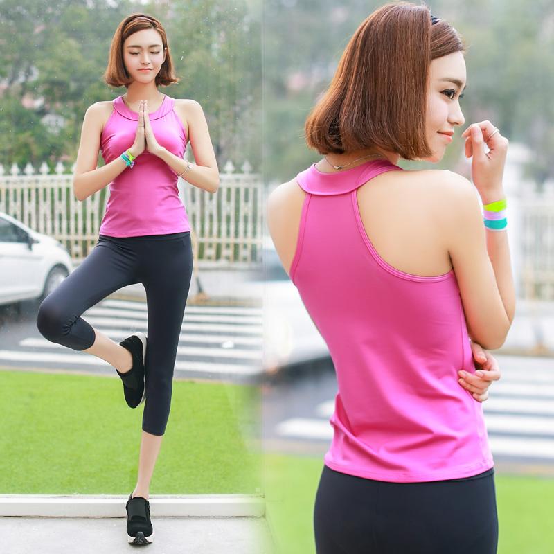 Im frühjahr und Sommer Frauen in südkorea yoga - kleidung laufen ärmellose weste MIT sport - BH am Bein - Sieben - punkte - hosen yoga - set