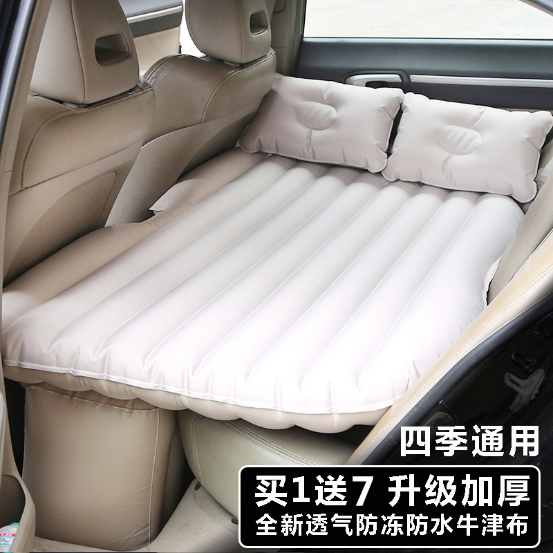 Car rear row seat mattress vibration vehicle multifunctional car air bed V5 southeast Ling induced V3 Ling Yue DX7