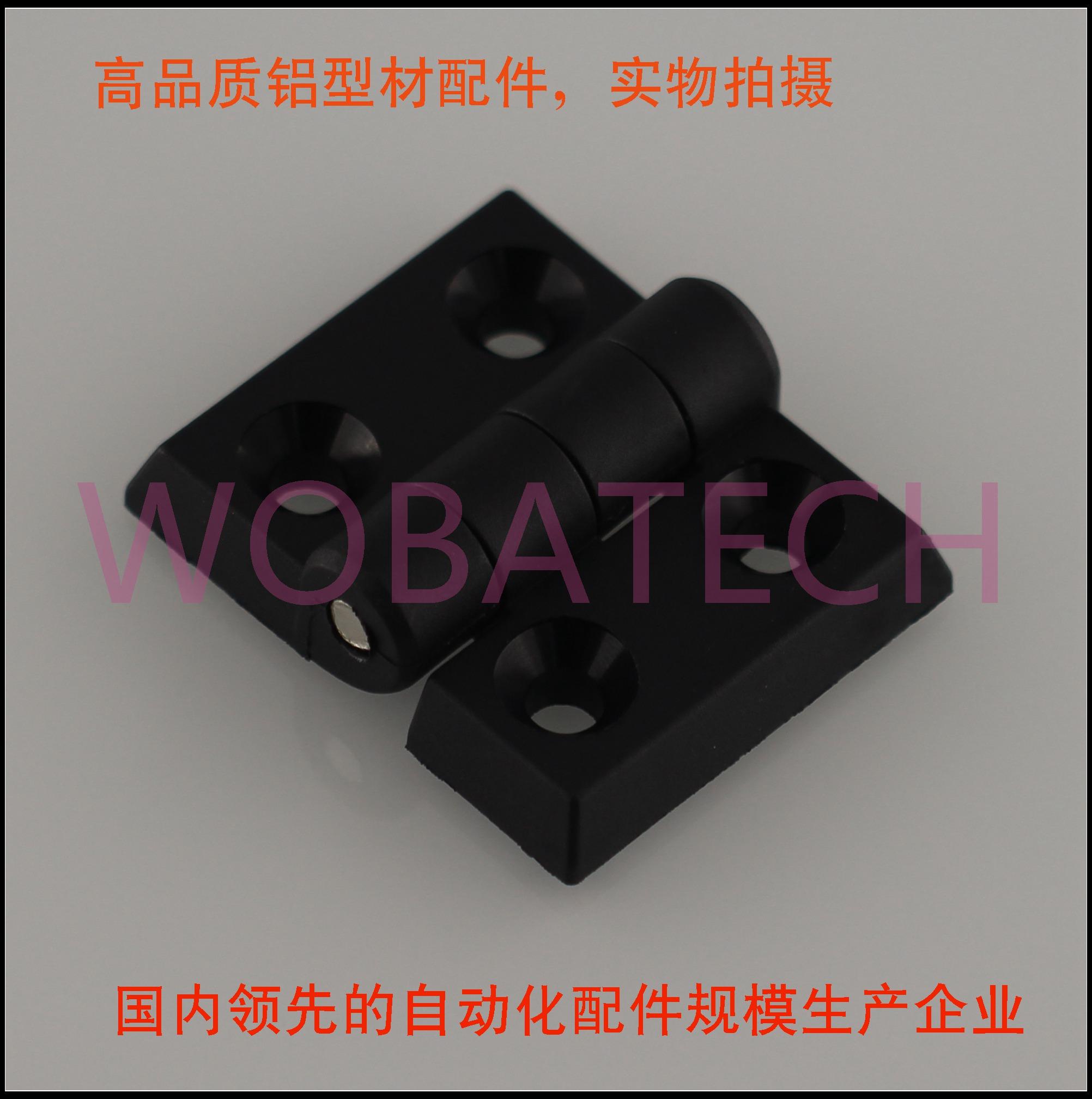 3030 groove 8 série de acessórios de alumínio reforçado nylon material plástico dobradiça removível 30Hinge-V