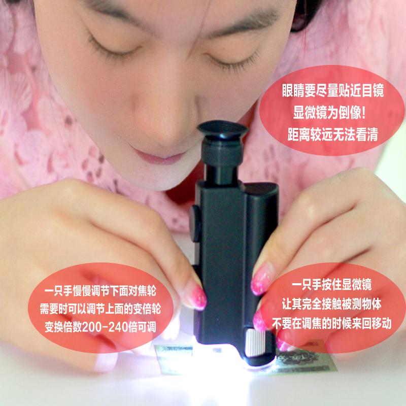 高精細デジタル顕微鏡200 / 1000倍デジタル顕微鏡電子顕微鏡
