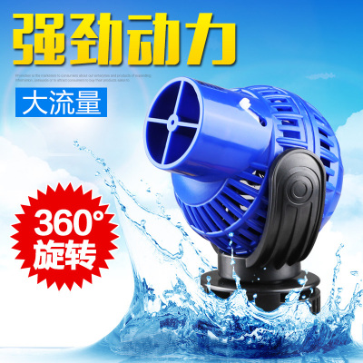 Sensen ultra-quiet aquarium wave pump surf pump magnet mini submersible pump fish tank clean fish manure