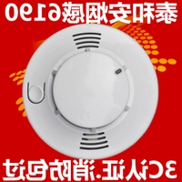 Independent photoelectric smoke fire detection alarm, fire smoke detector, smoke pyrotechnic alarm